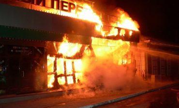 В Килии горел центральный рынок