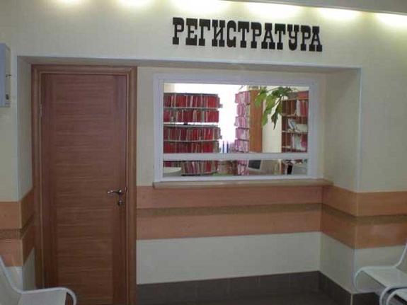 Строительство поликлиники в Ренийском районе близится к завершению