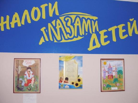 Житель Арциза победил в конкурсе «Налоги глазами детей»