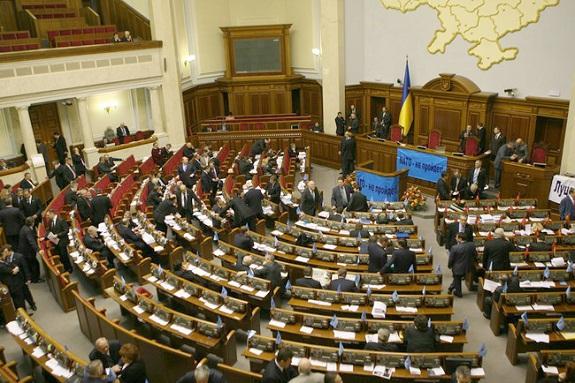 В Верховной Раде создали депутатскую группу «Одесса»