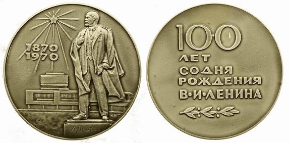 Из Ренийского района за границу пытались вывезти раритетные медали