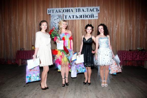 В селе Утконосовка выбрали самую красивую студентку