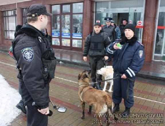 В Одессе «заминировали» аэропорт