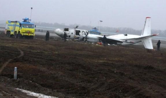 Семьи погибших в авиакатастрофе под Донецком одесситов получат компенсации