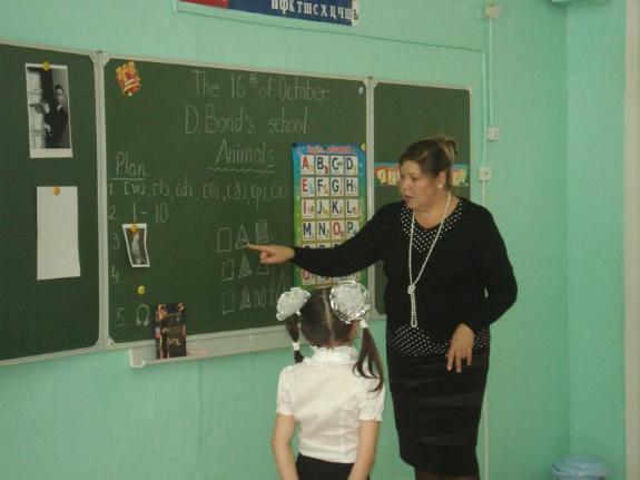 В Рени состоялся педагогический декадник