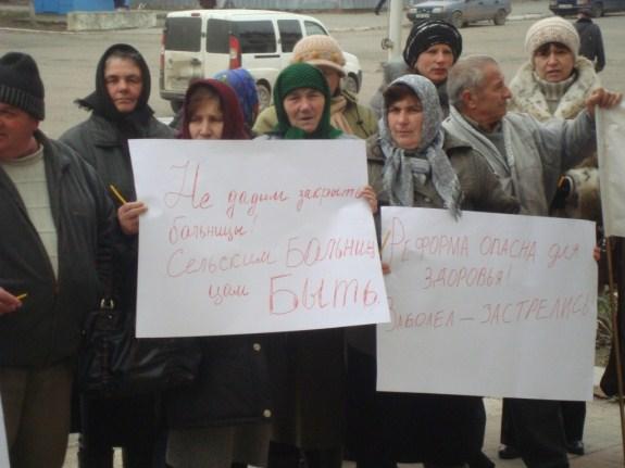 Народный депутат помог сохранить 4 медучреждения в Болградском районе