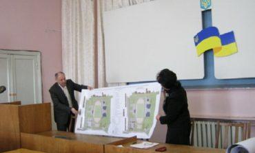 В Арцизском районе выбрали общественный совет при государственной администрации