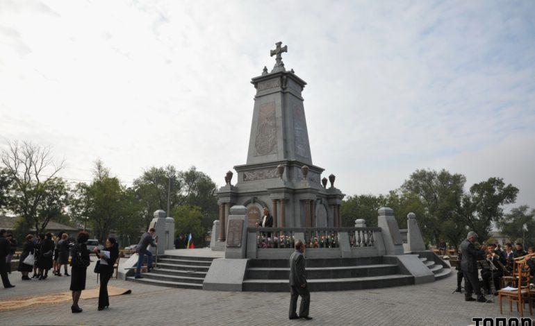 В Болграде отметят 135-летие со дня окончания Русско-турецкой войны