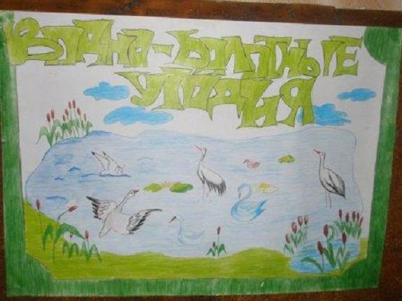 В Ренийском районе отметили всемирный день водно-болотных угодий