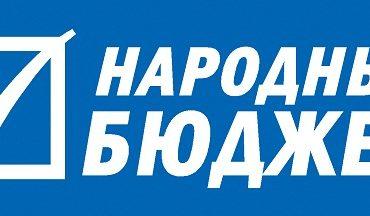 В Саратском районе обсудили «Народный бюджет» 2013 года