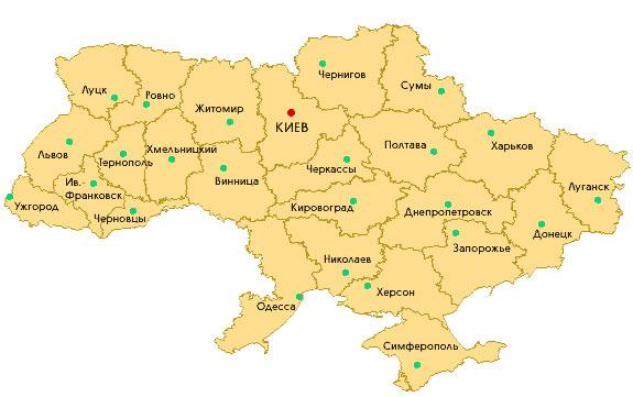 Одесская и Луганская области стали лидерами по тендерной прозрачности