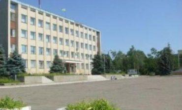 Структура Болградской райгосадминистрации претерпела изменения
