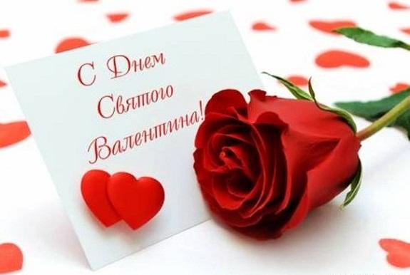 В Тарутино отметили День всех влюблённых