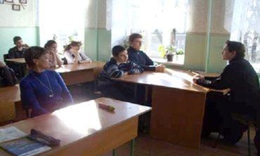 В Болграде священник встретился со школьниками