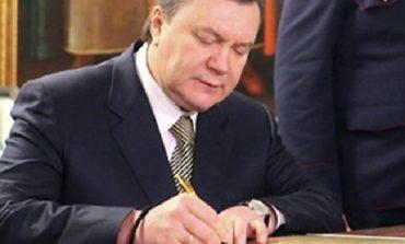 Янукович назначил председателей Арцизской, Березовской и Овидиопольской райадминистраций
