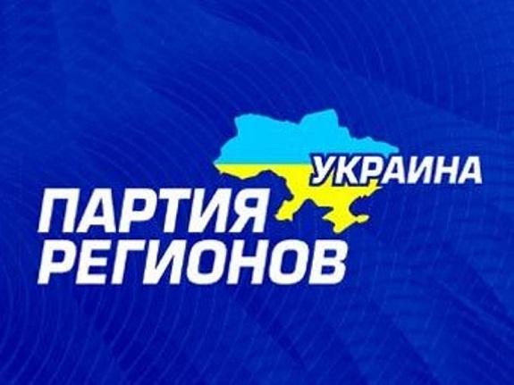 Партия регионов вновь победила бы на выборах в феврале — опрос