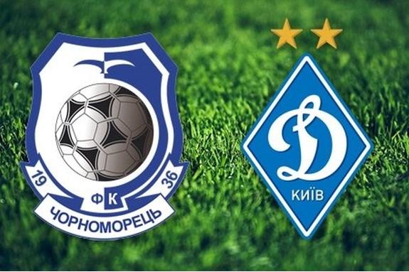 «Черноморец» уступил на своём поле киевскому «Динамо»