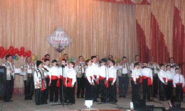 В Измаильском районе коллектив «Этнос» отпраздновал свой юбилей