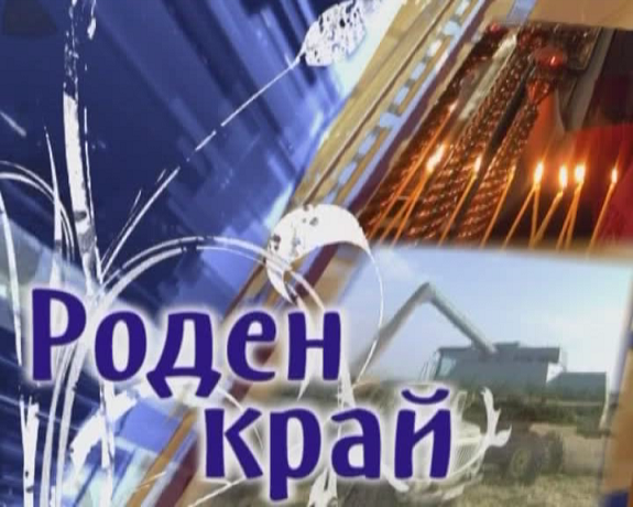 На областном телевидении стала выходить программа на болгарском языке