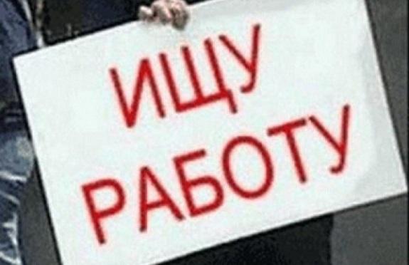 Болградский район лидирует по количеству безработных в Одесской области