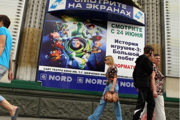 Одесские депутаты обратились в Минкульт по поводу русского языка в кинотеатрах
