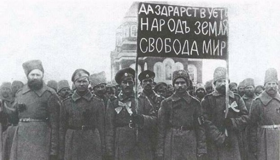 Бессарабия в огне и буре революции 1917-1918 гг.