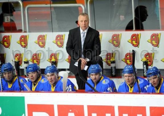 Сборная Украины по хоккею вышла во второй дивизион