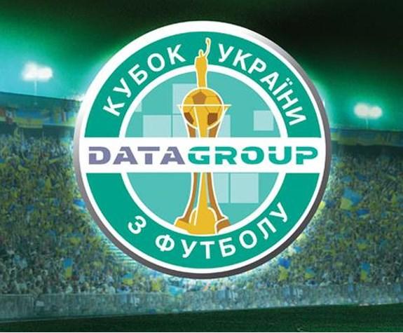 «Черноморец» сыграет в полуфинале Кубка Украины с «Днепром»