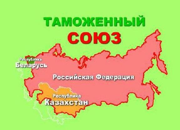 Украина станет наблюдателем при Таможенном Союзе — премьер