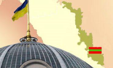 В Раде создана группа по связям с Приднестровьем (блиц-интервью)