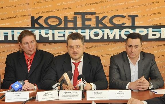 В Одессе появится «Союз приднестровцев Украины» (ФОТО)