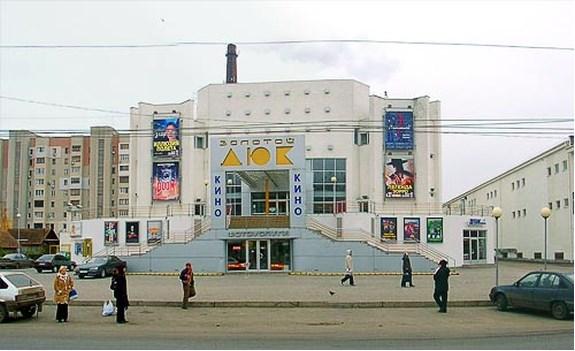 В Одесском горсовете обсудят вопрос о русском языке в кинотеатрах