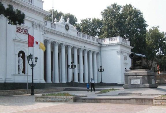 В Одессе запретили националистскую символику