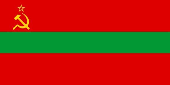 ПоРАДовать Приднестровье