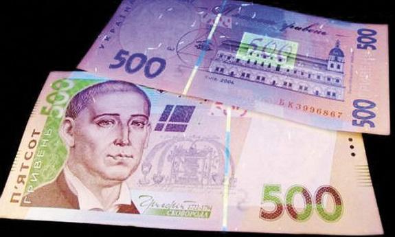 В Измаиле молодая девушка пыталась сбыть фальшивые деньги