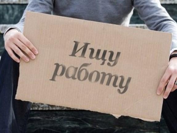 В Болградском районе живёт каждый десятый безработный области