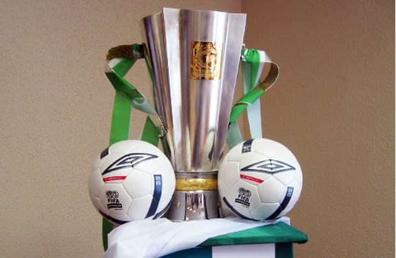 Суперкубок Украины по футболу будет разыгран в Одессе
