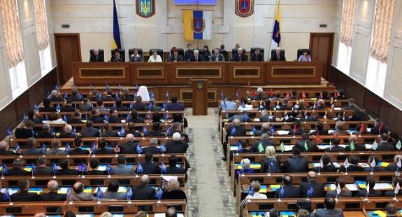 В Одесской области запретили использовать нацистскую символику