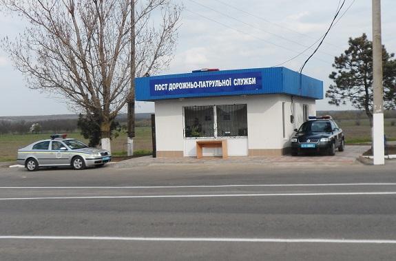 На трассе «Одесса-Рени» открыли современный пост ГАИ «Сарата»