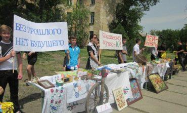 В Арцизе отметили юбилей школьного музея (ФОТО)