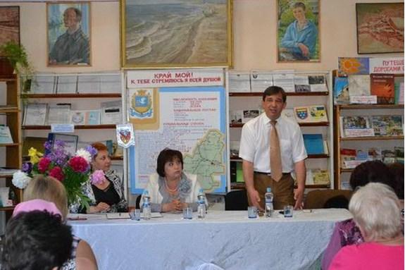В Арцизе прошёл семинар на тему взаимодействия библиотек с органами власти (ФОТО)