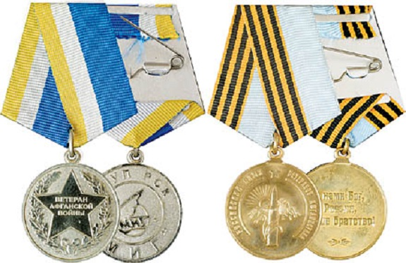 В Измаильском районе вор позарился на медали покойного афганца