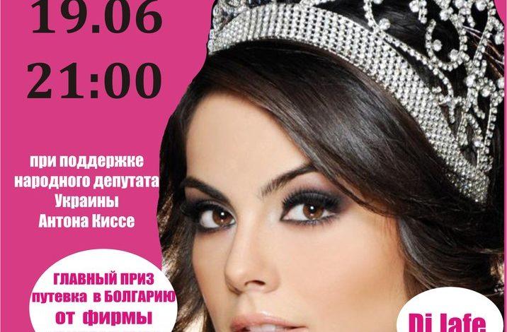В Одессе при поддержке Антона Киссе пройдёт конкурс «Мис българка-2013»