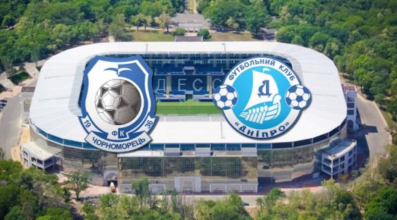 «Черноморец» победил «Днепр» в 1/2 финала Кубка Украины и вышел в Лигу Европы