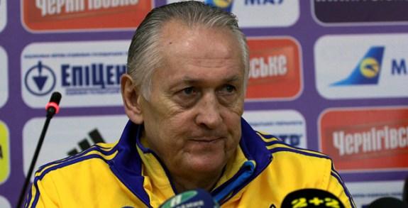 Фоменко назвал состав сборной Украины на ближайшие два матча