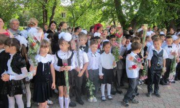 В Арцизском районе прозвенел последний школьный звонок (ФОТО)