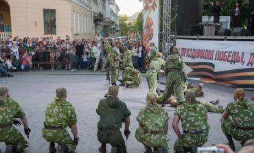 В Одессе выступили курсанты аэромобильных войск