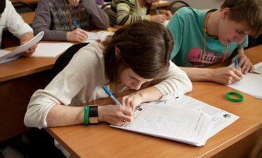 В Арцизе прошёл экономический урок-конкурс «Бизнес-старт»