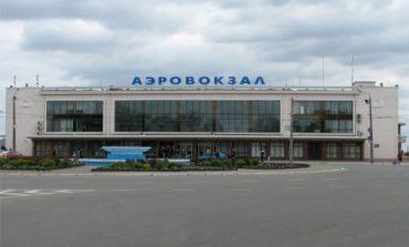 Кабмин выделил 253 миллиона на новую взлетно-посадочную полосу в аэропорту Одессы
