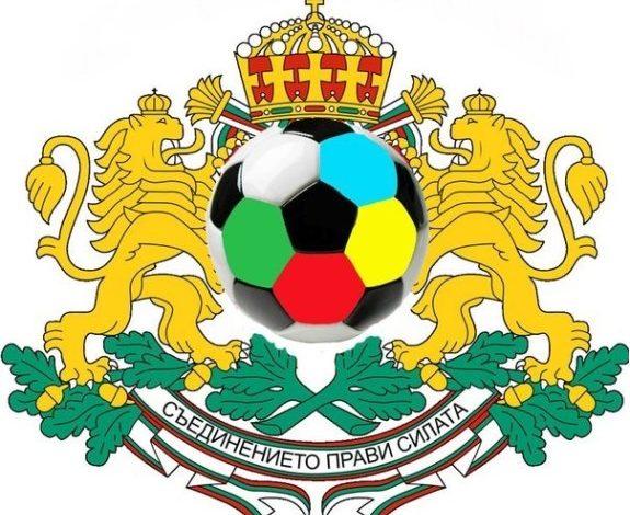 В Болградском районе при поддержке нардепа состоится «Кубок Болгарской молодёжи»